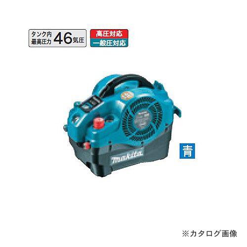 マキタ Makita 内装エアコンプレッサ 青 小型・軽量タイプ AC460S