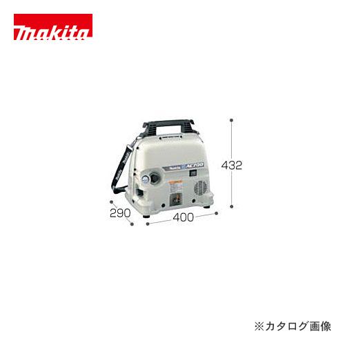 マキタ Makita エアコンプレッサ(50/60HZ共用) AC700