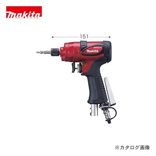 マキタ Makita 高圧エアインパクトドライバー AD605H