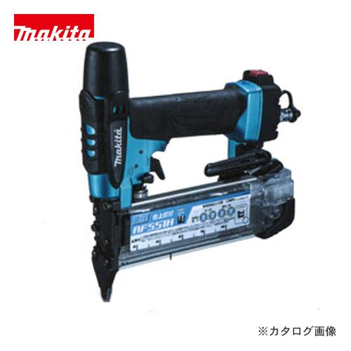マキタ Makita 高圧仕上釘打(仕上釘55mm)青 AF551HM