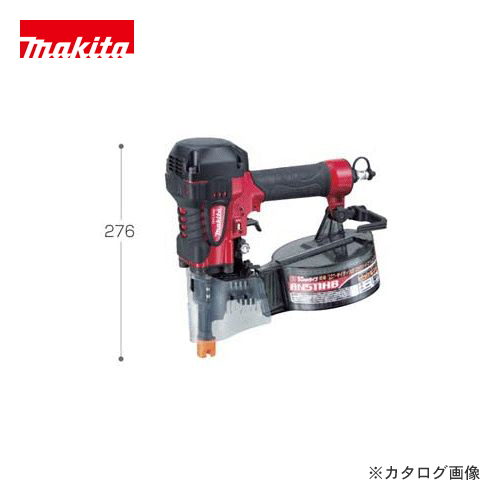 マキタ Makita 鋼板用高圧エア釘打 AN511HB
