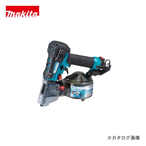 マキタ Makita 50mm 高圧エア釘打 エアダスタ付 青 AN513HM