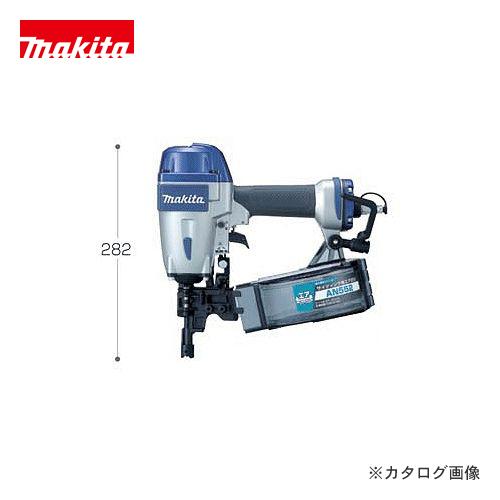 供牧田Makita侧线使用的空气釘打AN552