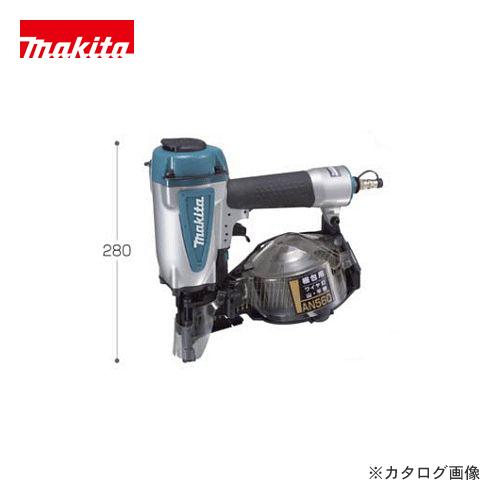 マキタ Makita 50mm 梱包用エア釘打 AN560