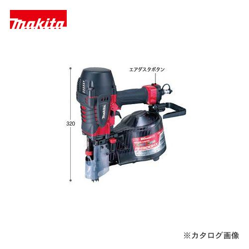 マキタ Makita エア工具 90mm 高圧エア釘打 AN900HX