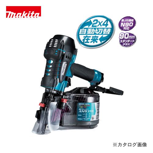 マキタ Makita 高圧エア釘打90mm エアダスタなし 青 AN930HM