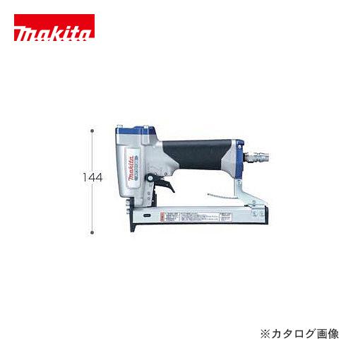 マキタ Makita エアタッカ AT1013B
