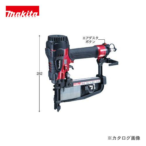 マキタ Makita 高圧フロアタッカ(ステープル長さ50mm ) AT1150HA