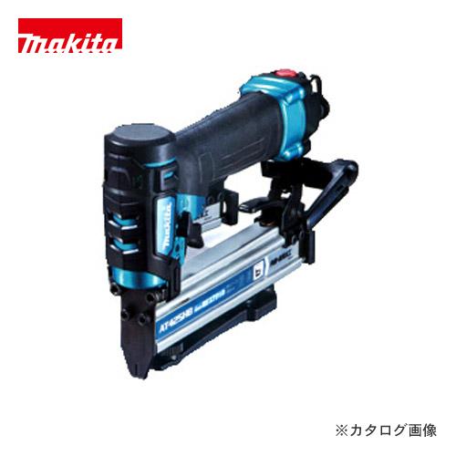 マキタ Makita 高圧エアタッカ(エアダスタ付)青 AT425HBM