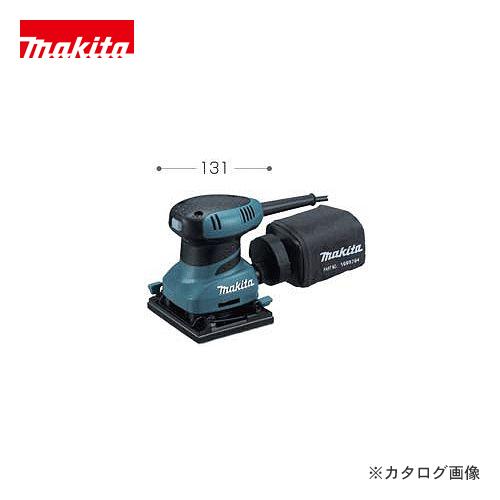 マキタ Makita 防じんミニサンダ BO4555