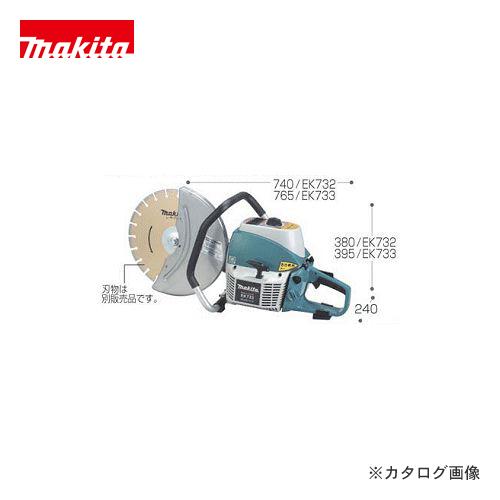 Makita Makita engine cutter EK732
