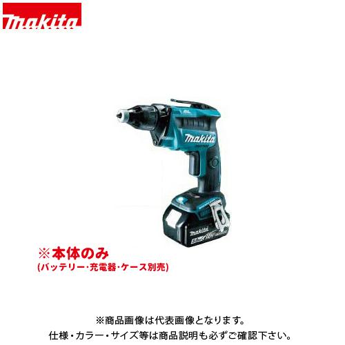 マキタ Makita 充電式スクリュードライバ 18V 本体のみ FS453DZ