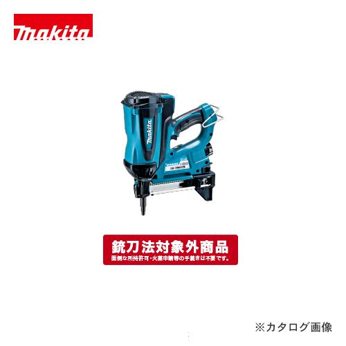 打供牧田Makita混凝土使用的煤气大头针机GN420C