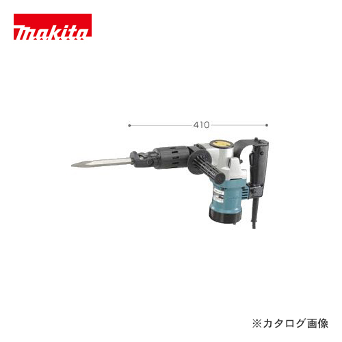 マキタ Makita 電動ハンマ(六角軸) HM0810