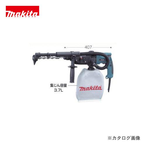 マキタ Makita 吸じんハンマドリル(SDSプラス) HR2432