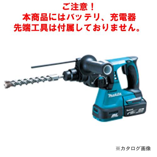 マキタ Makita 24mm 充電式ハンマドリル 本体のみ(バッテリ・充電器別売) HR244DZK
