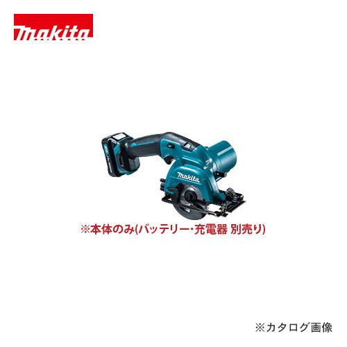 【20日限定!3エントリーでP16倍!】マキタ Makita 85mm充電式マルノコ 10.8V 本体のみ HS301DZ