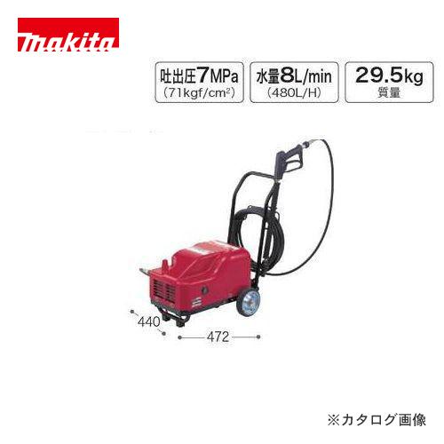 【運賃見積り】【直送品】マキタ Makita 高圧洗浄機 清水専用 電動タイプ HW701