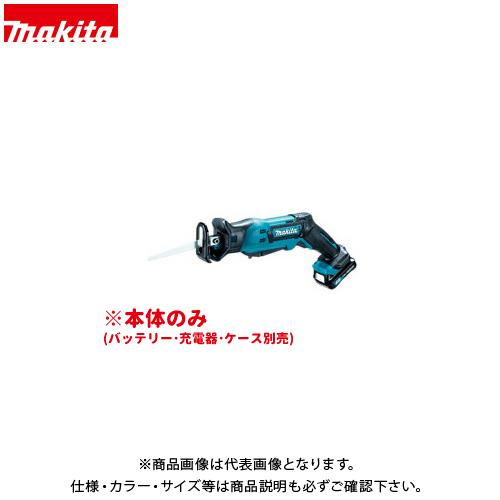 マキタ Makita 充電式レシプロソー 10.8V 本体のみ JR104DZ