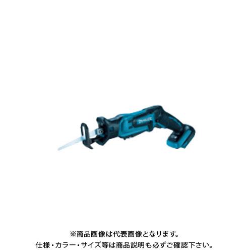 マキタ Makita 14.4V 充電式レシプロソー 本体のみ JR144DZ