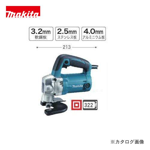 【20日限定!3エントリーでP16倍!】マキタ Makita シヤー JS3201