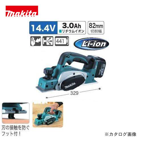 マキタ Makita 14.4V 充電式カンナ(バッテリ・充電器付) KP140DRF