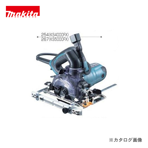 マキタ Makita 防じんマルノコ(集塵機接続仕様) KS5000FXSP