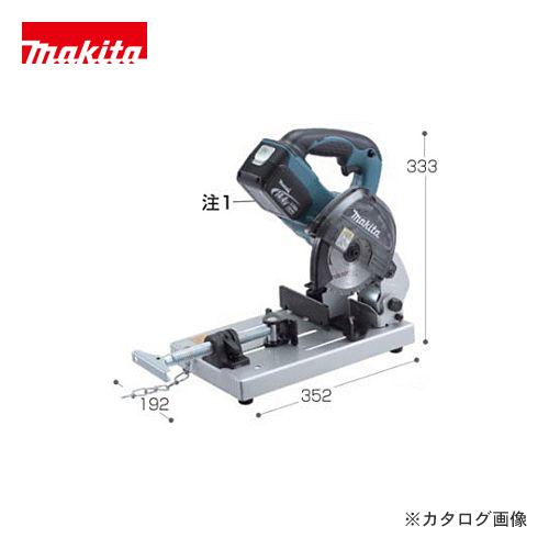 マキタ Makita 充電式チップソー切断機 LC540DRF