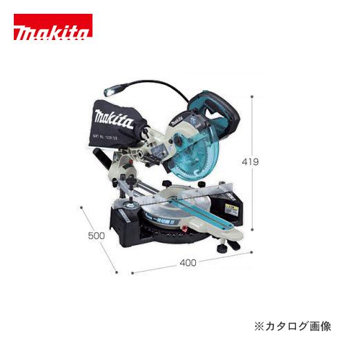 マキタ Makita 165mm スライドマルノコ LS0611FL