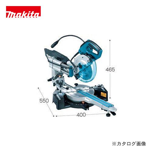 マキタ Makita 165mm スライドマルノコ(新2段スライド) LS0612F