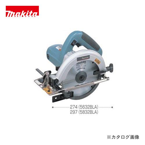 マキタ Makita 電気マルノコ(逆勝手) 5632BLA