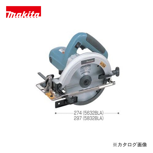 マキタ Makita 電気マルノコ(逆勝手) 5832BLA