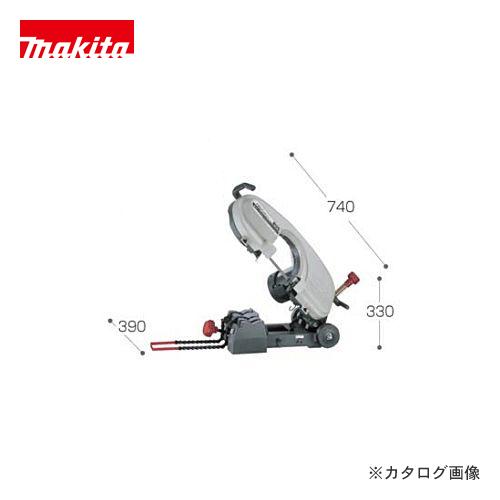 【運賃見積り】【直送品】マキタ Makita メタルバンドソー(チェーンバイス式) B125
