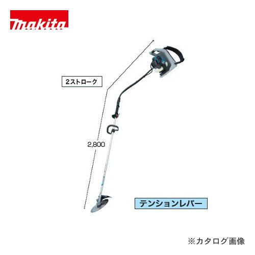 【運賃見積り】【直送品】マキタ Makita エンジン刈払機(2ストロークエンジンタイプ) 背負式 MEM264RT