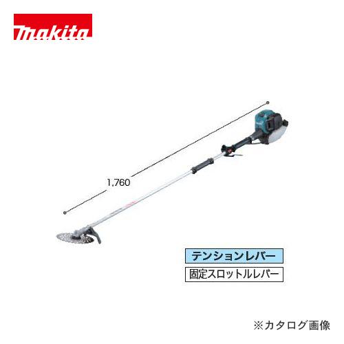 【運賃見積り】【直送品】マキタ Makita エンジン刈払機(4ストロークエンジンタイプ) 2グリップ(1本棹) MEM2650WHT