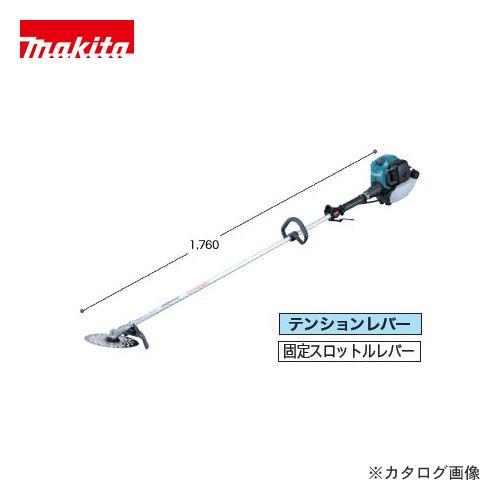 【運賃見積り】【直送品】マキタ Makita エンジン刈払機(4ストロークエンジンタイプ) ループハンドルタイプ MEM2651LH