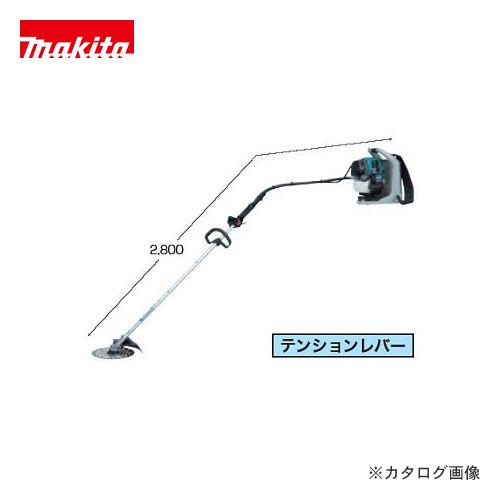 【運賃見積り】【直送品】マキタ Makita エンジン刈払機(4ストロークエンジンタイプ) 背負式 MEM427RNT