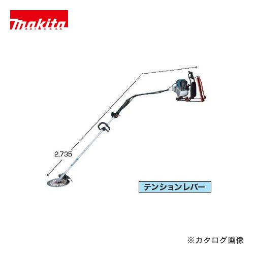 【運賃見積り】【直送品】マキタ Makita エンジン刈払機(4ストロークエンジンタイプ) 背負式 MEM434RT