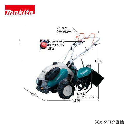 【運賃見積り】【直送品】マキタ Makita 管理機(4ストローク)550・540mm MKR0751H