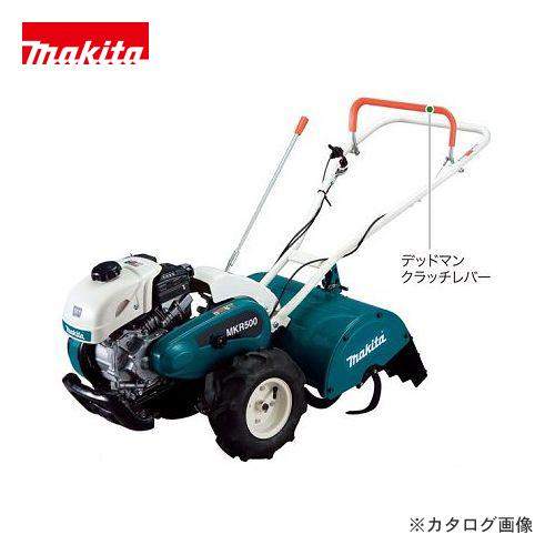 产品直接从牧田牧田管理机 rialotari 刀片型号 MKR500