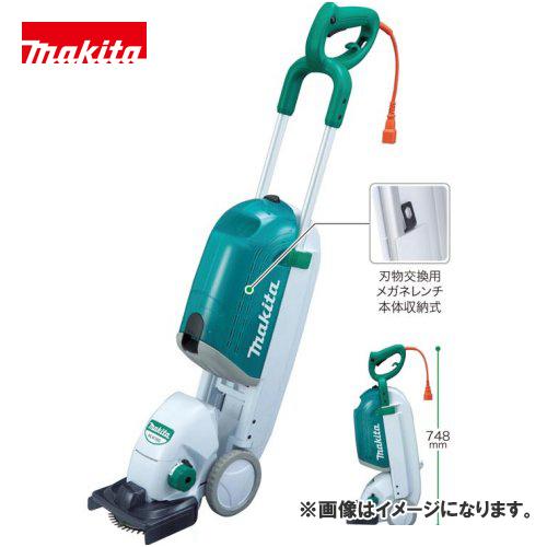 マキタ Makita 芝刈機(はさみロータリー刃) MLM160