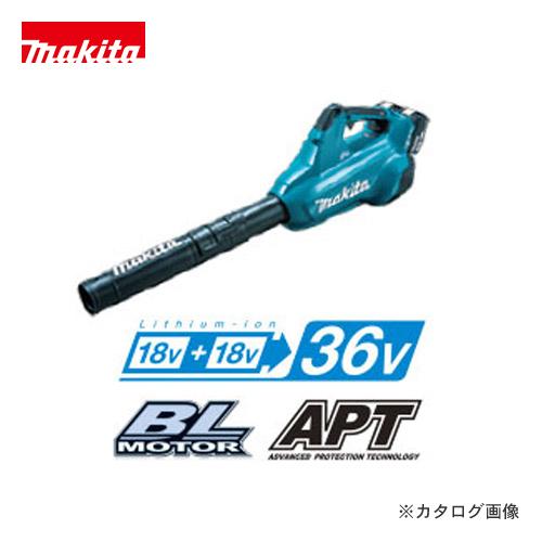 マキタ Makita 36V 充電式ブロワ(本体のみ) MUB362DZ