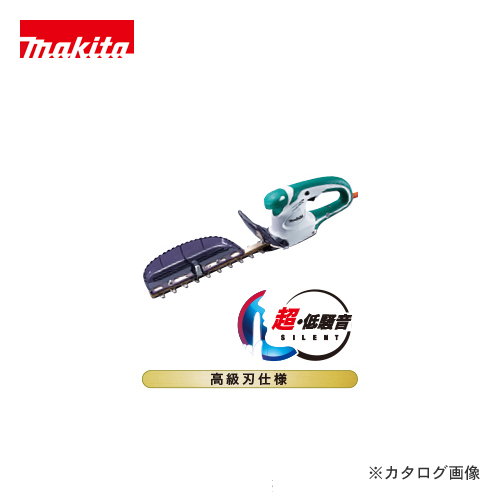 マキタ Makita ミニ生垣バリカン 刈込幅 260mm MUH2650
