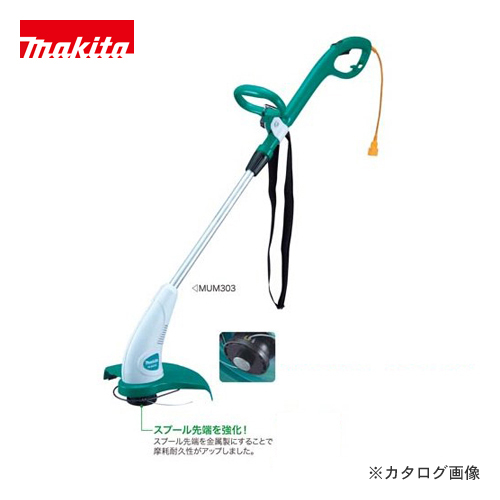 Makita Makita mower (nylon cord type) MUM253