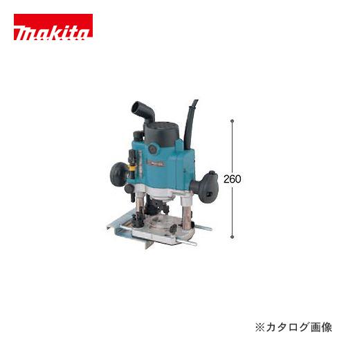 マキタ Makita ルータ(シャフトロック付)8mm RP0910