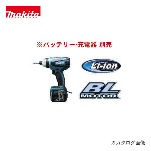 マキタ Makita 14.4V 充電式4モードインパクトドライバ 黒 本体のみ TP131DZB