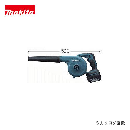 マキタ Makita 14.4V 充電式ブロワ 3.0Ahバッテリー・充電器付 UB142DRF
