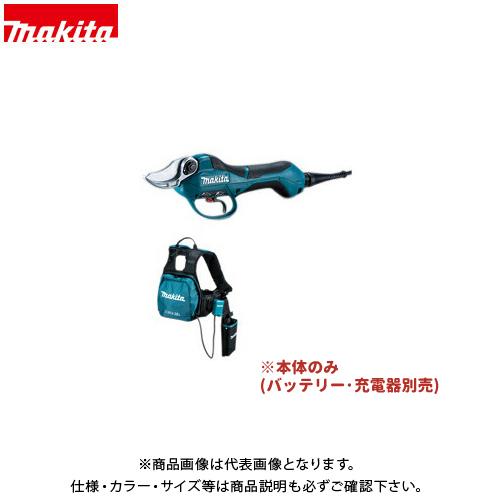 マキタ Makita 充電式せん定ハサミ 36V ハーネス・ホルスタ・制御器付 UP361DZ