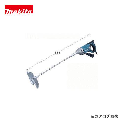 マキタ Makita カクハン機 UT2204