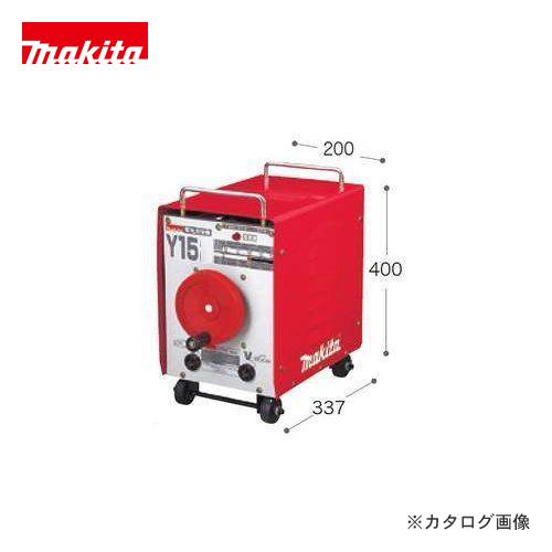 【運賃見積り】【直送品】マキタ Makita 電気溶接機 Y153